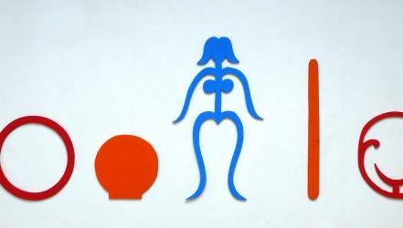 """Bernard Quentin, """"Une femme"""", exécuté en 2000, sculpture en bois découpé polychrome."""