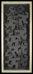 Jean Feldman, Agitations, technique mixte sur carton, 140 x 60 cm